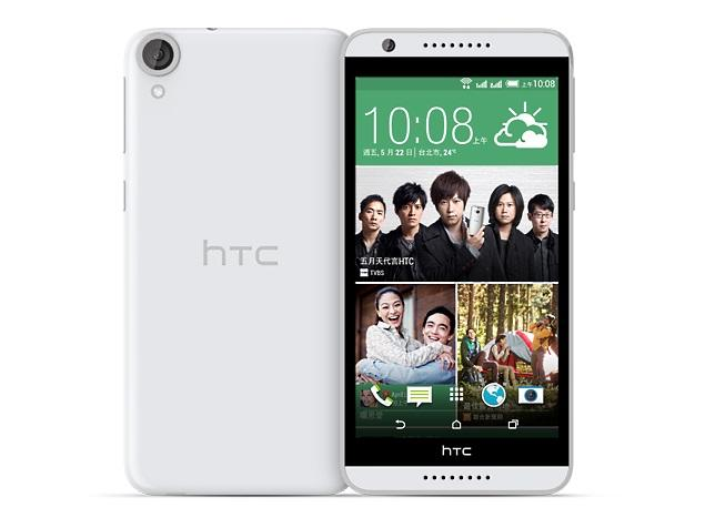 612015115007AM_635_htc_desire_820g_plus_dual_sim