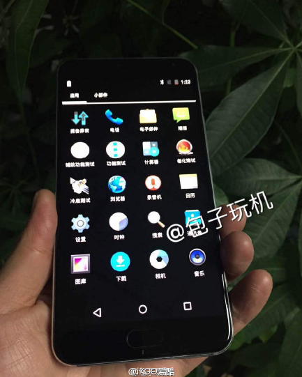 Is-this-the-Meizu-Pro-5