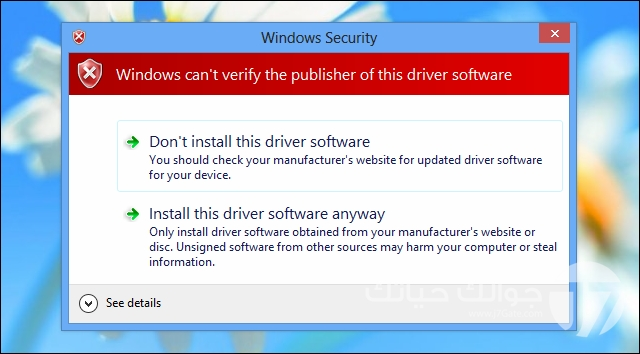 install-unsigned-driver-anyway-on-windows-8