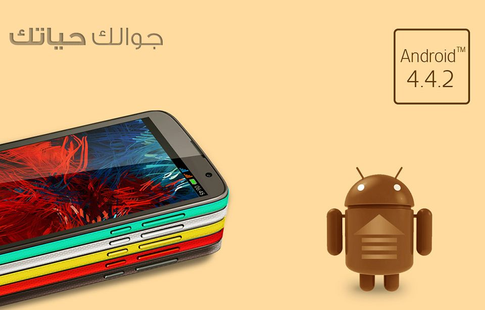 infinix-hot-android-4-4-kitkat