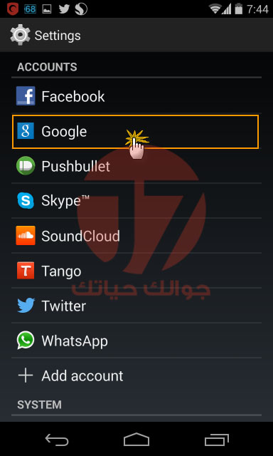 Screenshot_2013-12-31-19-44-11[1]